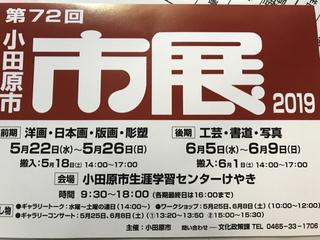82DFCA63-C0AC-4E6A-B42D-A2283F1F7274.jpg