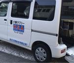F35BA18B-8C38-41C6-AB50-201FC66956BC.jpg