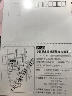 C8C356CA-C1BD-49F4-A19F-FB607895E9A6.jpg